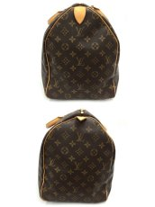 Photo3: Auth Louis Vuitton  Monogram Keepall 50 Travel  Hand Bag 9i170010g (3)