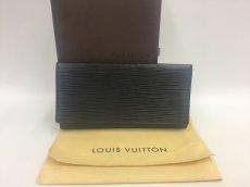 Photo1: Auth Louis Vuitton Epi Black Bifold Long Wallet made in Spain A rank 9L270150n (1)