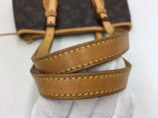 "Photo4: Auth Louis Vuitton Monogram Bucket PM Shoulder bag with pouch 0C220220n"" (4)"