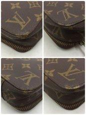 "Photo12: Auth Louis Vuitton Monogram Monte Carlo Jewelry Case box vintage  0E120110n"" (12)"