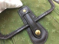 """Photo5: Auth Louis Vuitton Monogram Mini Canvas Besace Mary Kate Shoulder bag 0E120130n"""" (5)"""