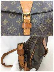"""Photo9: Auth Louis Vuitton Monogram Vintage Jeunefille MM M51226 Shoulder bag 0F230150n"""" (9)"""