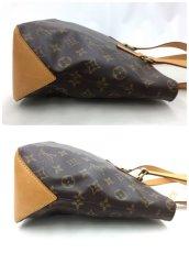 """Photo8: Auth Louis Vuitton Monogram Cabas Piano Shoulder bag 0F230070n"""" (8)"""