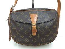 """Photo1: Auth Louis Vuitton Monogram Vintage Jeunefille MM M51226 Shoulder bag 0F230150n"""" (1)"""