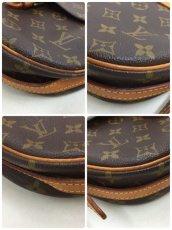 """Photo8: Auth Louis Vuitton Monogram Vintage Jeunefille MM M51226 Shoulder bag 0F230150n"""" (8)"""