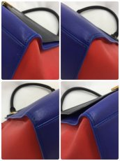 "Photo9: Auth Celine Tri Color Leather TRAPEZE BAG 2 way 0G15 1911027 n"" (9)"
