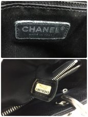 "Photo12: Auth Chanel Lambskin Black matelasse Shopping Tote Shoulder bag 0G15 200601 n"" (12)"